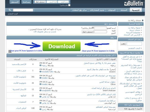 الاســـم:forum.zira3a.net-25-05-2011-c3bb81-large.jpg المشاهدات: 235 الحجـــم:56.9 كيلوبايت